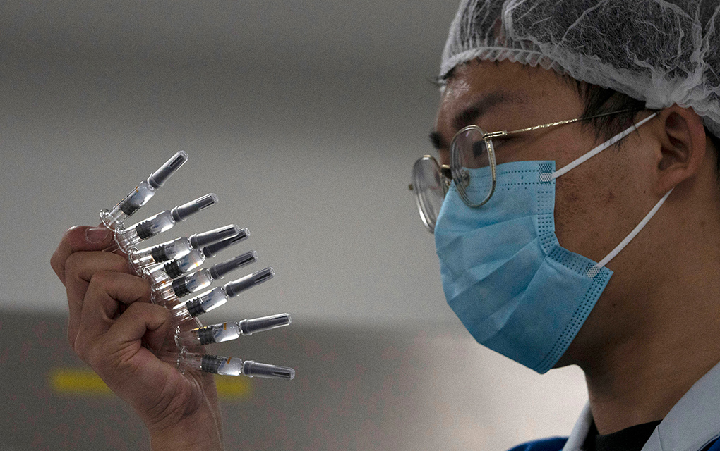 China La distribución dispareja de las vacunas acentuará la desigualdad económica uso de vacuna experimental